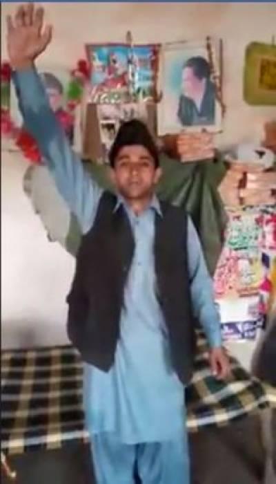 سکھیکی منڈی کے موج علی نے نگران وزیراعظم بننے کی ویڈیو جاری کر دی ،،، ویڈیو دیکھ کر ہنسنے پر مجبور ہو جائیںگے ..