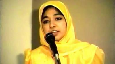 پاکستانی قونصل جنرل کی عافیہ صدیقی سے ملاقات،موت کی افواہیں بے بنیاد قرار