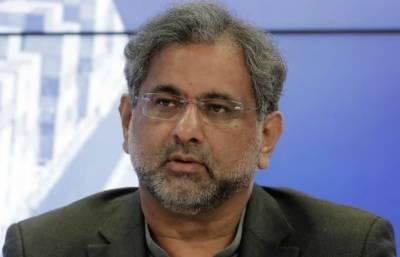 آج قومی اسمبلی نے تاریخی بل پیش کیا ہے: شاہد خاقان عباسی