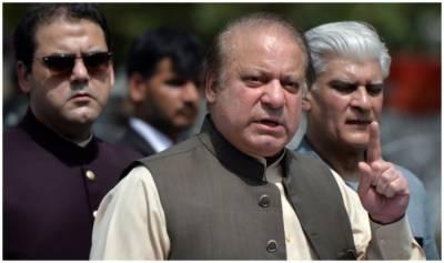 کوئی قانون پرویز مشرف کے خلاف ٹرائل کو نہیں روک سکتا:نوا زشریف