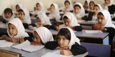 افغانستان: طالبان نے تمام سکول بند کرا دیئے، ہزاروں طلباء متاثر