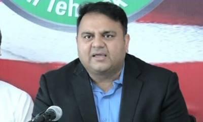 عام انتخابات:پی ٹی آئی کا ٹکٹوں کی تقسیم کیلئے پارلیمانی بورڈ کا اجلاس 31 مئی کو طلب