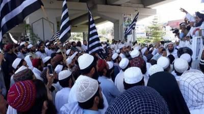 فاٹا انضمام بل کی منظوری:جے یو آئی (ف) کا کے پی کے اسمبلی کے باہر احتجاجی مظاہرہ
