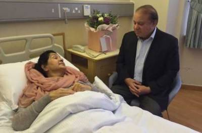 نواز شریف کا عیدالفطر اہلیہ بیگم کلثوم نواز کیساتھ منانے کا فیصلہ