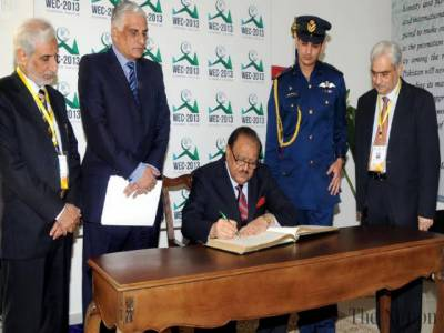 صدر مملکت نے فاٹا سے متعلق عبوری انتظامی آرڈر پر دستخط کردیے