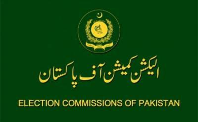 الیکشن کمیشن نے 77 سیاسی جماعتوں کو انتخابی نشان الاٹ کر دئیے