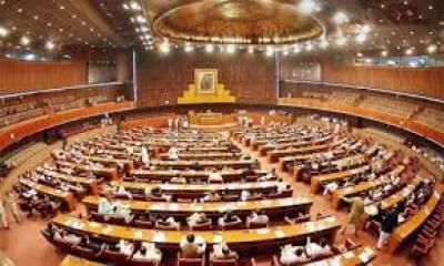 قومی اسمبلی کی مدت کے آخری 2 دن، کلثوم نواز رکنیت کا حلف نہ اٹھا سکیں