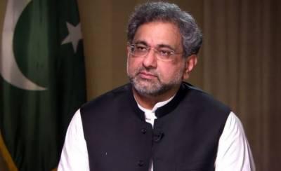 وزیراعظم پاکستان کو الوداعی گارڈ آف آنر31 مئی کو پیش کیا جائے گا