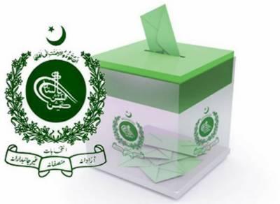 حلقہ بندیوں سے متعلق عدالتی فیصلے کے باوجود انتخابات 25 جولائی کو ہی ہوں گے: الیکشن کمیشن