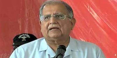 وفاقی وزیر ریاض پیر زادہ کا قیادت پر بھرپور اعتماد کا اعلان