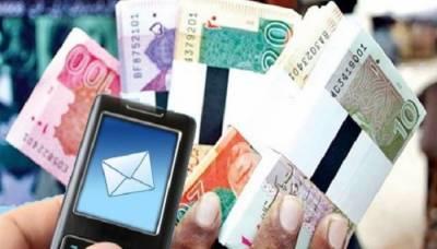 ایس ایم ایس سروس کے ذریعے نوٹ جاری کرنے والے بینکوں کی فہرست جاری