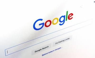 گوگل دنیا کا نمبر ون ویلیوایبل برانڈ بن گیا