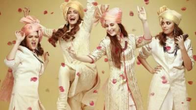 """فلم """"ویرے دی ویڈنگ """" کی پاکستان ریلیز پر پابندی"""