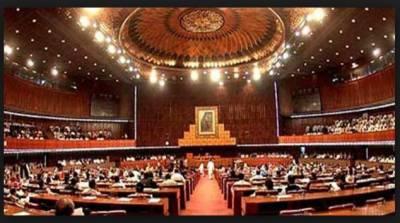 قائمہ کمیٹی برائے خزانہ نے ہنگامی بنیادوں پر صدر کی تنخواہ میں اضافے کا بل منظور کر لیا