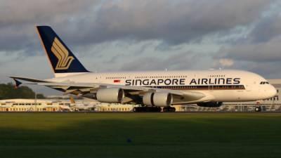 سنگا پور ایئر لائن نے دنیا کی طویل ترین فلائٹ کا اعلان کر دیا