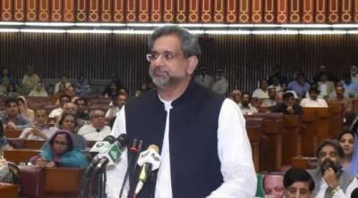 الیکشن میں کسی قسم کی تاخیر قابل قبول نہیں، وزیراعظم کا اسمبلی سے الوداعی خطاب