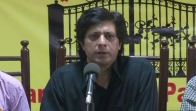 گلوکار جواد احمد کا شہباز شریف، عمران خان اور بلاول کے مدمقابل الیکشن لڑنے کا اعلان