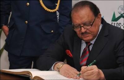فاٹا خیبر پختونخوا کا حصہ بن گیا، صدر نے آئینی ترمیم پر دستخط کردیے