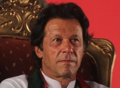 آج شریف مافیا سے قوم کو ہمیشہ کیلئے چھٹکارا مل جائے گا: عمران خان