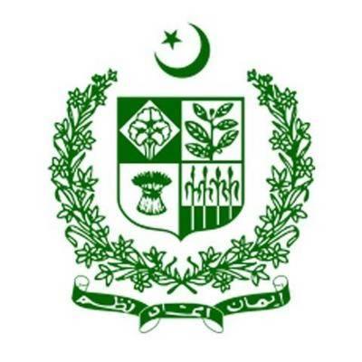 نئی داخلی سکیورٹی پالیسی کا اعلان ،داعش پاکستان کے امن کیلئے سب سے بڑا خطر ہ قرار