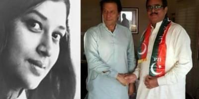 عمران خان نے اداکارہ شبنم کو زیادتی کا نشانہ بنانے والے فاروق بندیال کو پارٹی سے نکال دیا