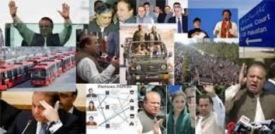 نواز حکومت کی پانچ سالہ کارکردگی کے عروج و زوال