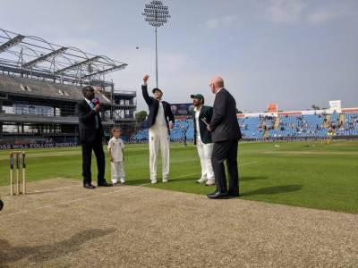 لیڈز ٹیسٹ میں پاکستان کا انگلینڈ کے خلاف ٹاس جیت کر بیٹنگ کا فیصلہ