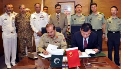 پاک بحریہ کا چین سے 2 بحری جنگی جہازوں کے حصول کا معاہدہ
