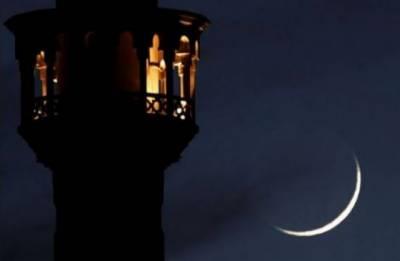 پاکستان میں عید الفطر 16 جون کو منائے جانے کا امکان
