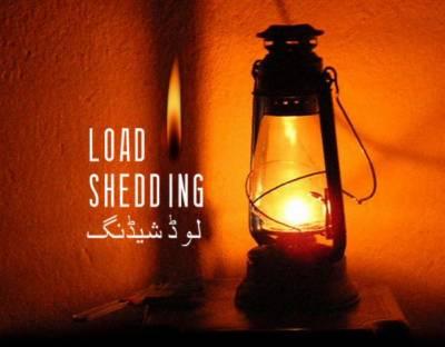 بجلی کی 8 گھنٹے تک لوڈشیڈنگ کا شیڈول جاری