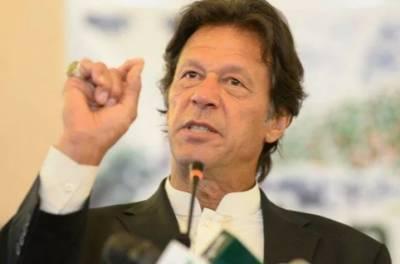 کھوسہ فیملی کی پی ٹی آئی میں شمولیت پر خوشی ہوئی: عمران خان