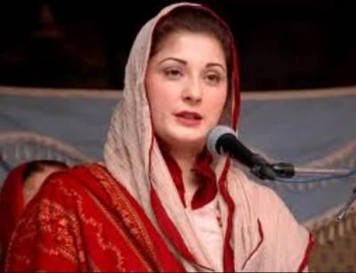 نواز شریف نے 5 سال جمہوریت کو گرنے نہیں دیا: مریم نواز