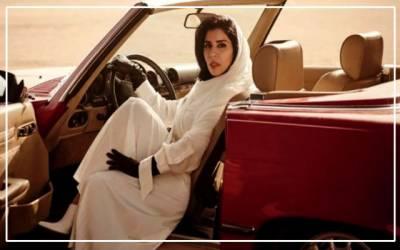 فیشن میگزین کے سرورق پر سعودی شہزادی کی تصویر پر تنازع