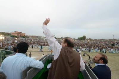 خیبرپختونخوا میں لوگ عمران خان کو کیا کہہ کر پکارتے ہیں ؟ نواز شریف نے انکشاف کر دیا