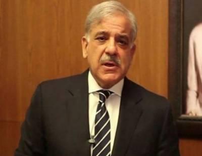 نگران وزیراعلیٰ پنجاب، شہباز شریف نے مسئلہ حل کرنے کیلئے پی ٹی آئی کو بڑی پیشکش کر دی