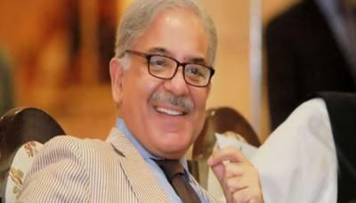 شہباز شریف نے نگران وزیر اعلیٰ پنجاب کیلئے 4 نام پیش کر دیئے
