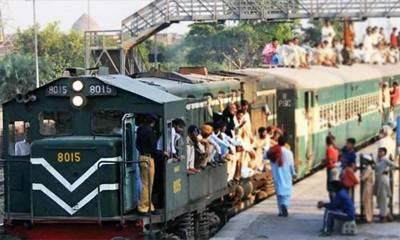 پاکستان ریلوے کا عیدالفطر پر کرایوں میں 30 فیصد کمی کرنے کا اعلان