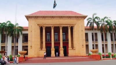 نگران وزیر اعلیٰ پنجاب کا معاملہ پارلیمانی کمیٹی کے سپرد کر دیا گیا