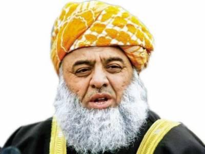 قوم سے حقائق چھپائے جا رہے ہیں: مولانا فضل الرحمن
