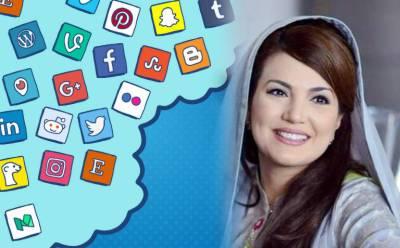ریحام خان کی کتاب نے سوشل میڈیا پر طوفان برپا کر دیا