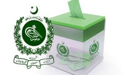 انتخابات 2018 کیلئے کاغذات نامزدگی آج دوسرے روز بھی وصول کیے جائیں گے