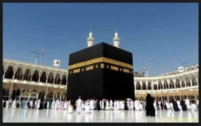 مسجد حرام میں موجود افراد مطاف کے قریب وضو خانے سے استفادہ کر سکتے ہیں، سعودی حکام