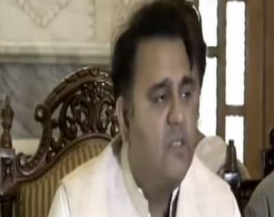 تحریک انصاف نے ریحام خان کو کتاب کے مواد کی تردید کیلئے 24 گھنٹے کی مہلت دے دی