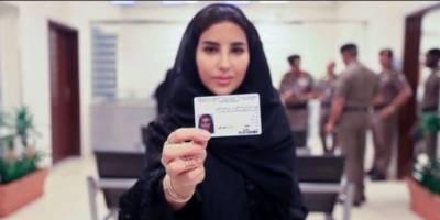 سعودی خواتین کو ڈرائیونگ کی اجازت ملنے کے بعد پہلا ڈرائیونگ لائسنس جاری