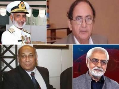 نگران وزیر اعلی پنجاب کی تقرری کا معاملہ الیکشن کمیشن کے سپرد