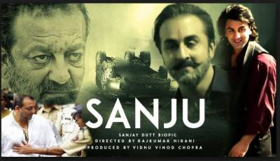 """سنجے دت کی سوانح عمری پر بننے والی فلم کا نام """"سنجو"""" رکھنے کی وجہ سامنے آگئی"""