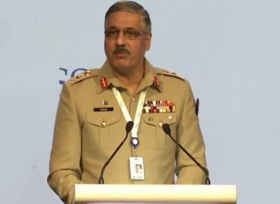 ہماری سرحدوں کے قریب ہی دہشتگردوں کو تربیت فراہم کی گئی: جنرل زبیر محمود حیات