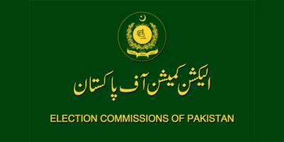 الیکشن کمیشن نے مقامی حکومتوں کے ترقیاتی فنڈز منجمد کر دیئے