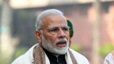 بھارتی وزیر اعظم نریندر مودی کو قتل کرنے کا پانچواں منصوبہ