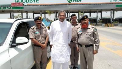 سابق وزیراعظم کی گاڑی کا راوی ٹول پلازہ پر 750 روپے کا چالان